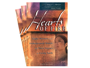 Hearts of Fire (Pack of 5)