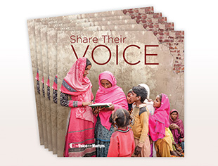 Share Their Voice DVD 2018 (Pack of 5)