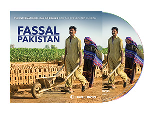 Fassal: Pakistan DVD IDOP 2018 (Pack of 10)