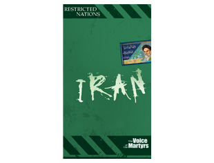 Restricted Nations: Iran