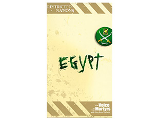 Restricted Nations: Egypt