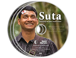 Suta DVD (Pack of 10)